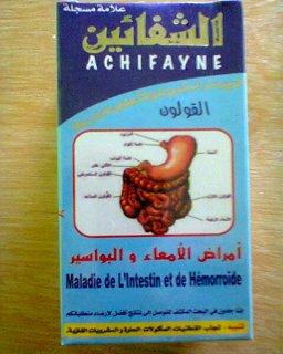 الخلطة السحرية لعلاج الأمعاء والبواسر