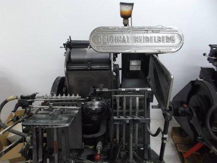 3ماكينة مروحة 100 هايدلبرج المانى للبيع