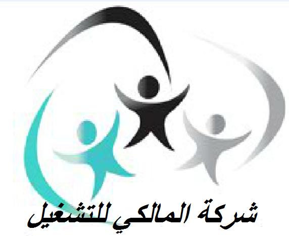 agence almaliki de recrutement