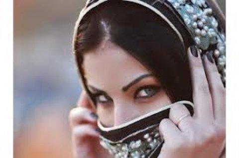 المغربية الصادقة العفيفة