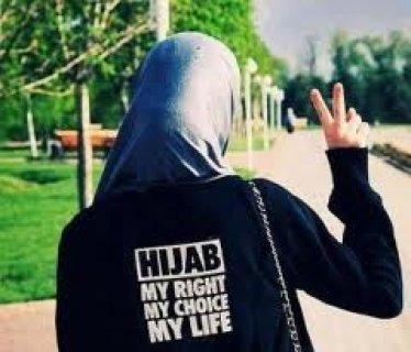 زوج مسلم وجاد