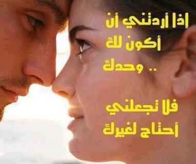 ابحث عن زوج يقدر الحياة الزوجية