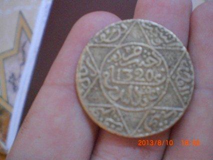 عملة نقدية عبرية
