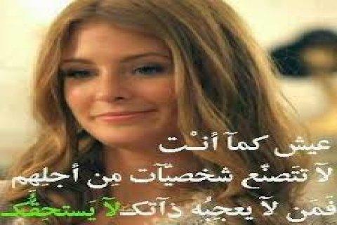 فتاة  مغربية على فدر من الجمال