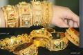 كمية معقولة من الذهب