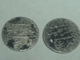نقود من الفضة قديمة