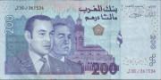 200 درهم التي تحمل صور ثلاتة ملوك
