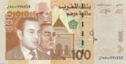 100 درهم تلات موملوك