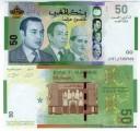 50 درهم بمناسبة الدكرى الخمسون لبنك المغرب