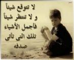 افضل المغاربة فقط عسل بلادي حسن من البترول و شكرا.