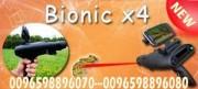 جهاز كشف الذهب والكنوزBionic x4