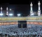 تأشيرة حرة للمملكة السعودية للحج و العمرة أو العمل و الزيارة