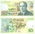 50 درهم 1987
