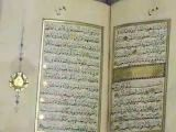 قرآن قديم