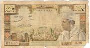 عملة قديمة مغربية للبيع