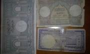 اوراق نقدية مغربية و اجنبية قديمة
