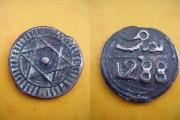 نقود قديمة نجمة السداسية
