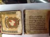 كتاب أذكار قديم
