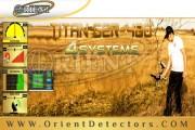 تيتان جير 400 جهاز كشف المعادن والذهب الالماني