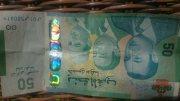 اوراق نقدية