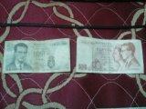 نقود قديمة اوراق و نقد