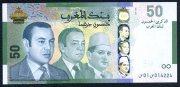 ورقتان نادرتان من فئة 50 درهم للملوك الثلاثة
