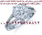 شيخ  قوى لعمل الجلب والمحبة للحبيب والصديق ورد الطلقة لزوجها 00201227865862