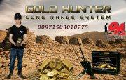 جهاز كشف الذهب جولد هونتر   gOLD HUNTER