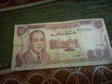 ورقة نقدية من فئة  10 dh