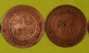 عملة نقذية مغربية قديمةتعود لعام 1320هجرية