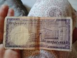عملات نقدية قديمة