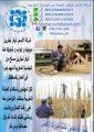 متوفر نجارين من الجنسية المغربية و التونسية
