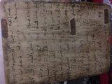 لوحة لحفظ القرآن الكريم