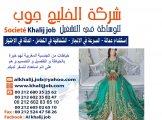 مطلوب خياطة للعمل بدولة الامارات العربية بمدينة عجمان