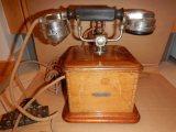 بيع هاتف قديم
