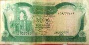 عملة ورقية ليبية