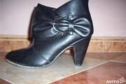 chaussure talonnée